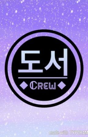 ♥♦DoseoCrew Chatroom♦♥ by _DoseoCrew_