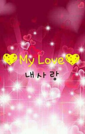 My Love by You_are_Mine_Fiona