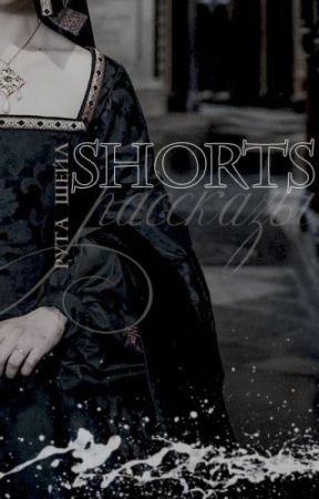 Shorts by ExpandedStems