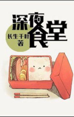 Đọc truyện Đêm khuya căn tin- By: Trường Sinh Chiba