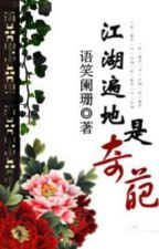 Khắp chốn Giang Hồ đều là kỳ ba - Ngữ Tiếu Lan San by singlequeen