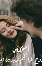 ولد حبنا من رحم المعاناة  by Noor08680504