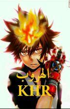 {KHR} الهروب  by Raizl-Rai
