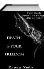 """Death is your freedm - 1st book from the trilogy """"Die or fight"""" by daarkroose"""