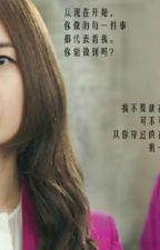Gặp lại một lần nữa( Seo Yi Kyung X Lee Se Jin) by LyTheChan