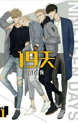Đọc truyện [Fanart][Old_Xian_art] 19 days ♡♡