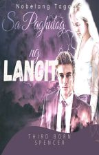 The Fall of Thunder #PrimoAwards2018 #PHTimes2019 by lovelyPirate