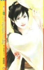 11 xứ đặc công hoàng phi-nữ cường-xk-hoàn by hanachan89