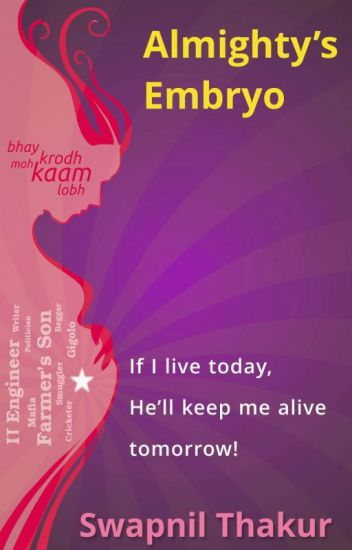 Almighty's Embryo