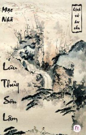 Lưu Thủy Sơn Lâm by RuanShiQiuXian