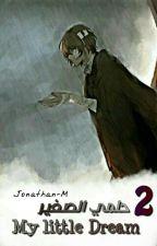 My Little Dream 2 by Jonathan-M