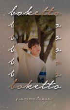 Boketto - Jung Hoseok by FiammataAce18