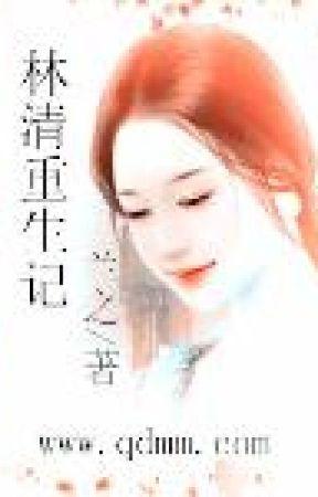lâm thanh trọng sinh nhớ  / tác giả: Lan chi by saochoi19