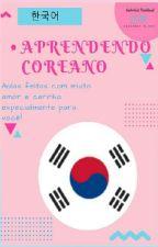 Aprendendo Coreano by GabrielaTrabbold