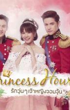 Princess Hours (Thailand) : Episode Reviews by talkingpen19