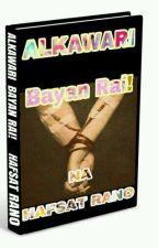 Alk'awari Bayan Rai by HafsatRano
