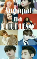 'Ang apat na COUPLES❤' (Book 2 TFDMTFBD) by Cairy24