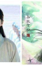(CHUYỂN VER/LUMIN) TRỌNG SINH CHI SỦNG NHĨ BẤT CÚ by xmbb26
