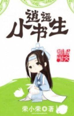 Đọc truyện Tiêu Dao Tiểu Thư Sinh FULL