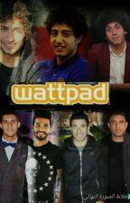 """Wattpad"" by Ahd_hassan"