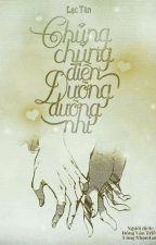 Chủng Điền Dưỡng Nhi by TranTienDat2003