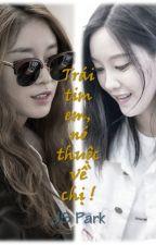 [MinYeon] Trái tim em - nó thuộc về chị! by js_30050706