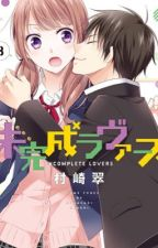 Mikansei Lovers(القصص المصورة)~مانجا  by AMILKH