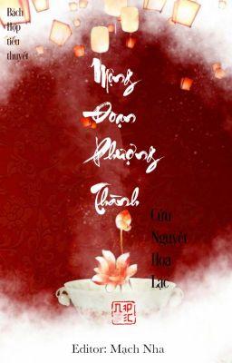 Đọc truyện [BHTT][Edit] Mộng Đoạn Phượng Thành - Cửu Nguyệt Hoa Lạc