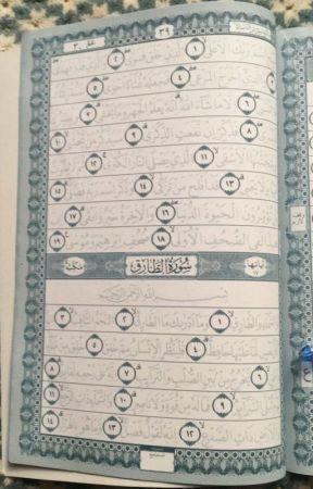 Jual Al Quran Tulis, Juz Amma Follow The Line, WA 0812 9926 9383 by alqurantulistangan