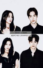 Suho x Jisoo Fanfiction by damnallthetakennames