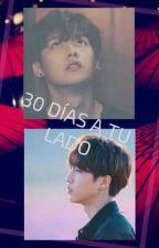 30 días a tu lado-MinSung»∞« by MemeRuiz99