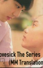 Lovesick The Series (MM Translation) by chahyejoon