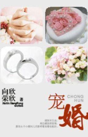 Sủng Hôn - Hân Hân Hướng Vịnh by wengie_ikonic