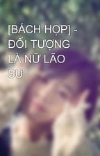[BÁCH HỢP] - ĐỐI TƯỢNG LÀ NỮ LÃO SƯ by HuongTinhVe