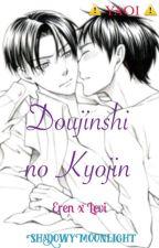 Doujinshi Eren x Levi by ShadowyMoonlight