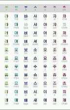 Kata-Kata Bijak Korea by JungDwi