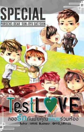 Đọc Truyện [Truyện Thái] Test Love - Thử yêu nhau không người anh trai cùng phòng - TruyenFun.Com