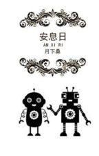 An tức nhật - Nguyệt Hạ Tang by xavienconvert