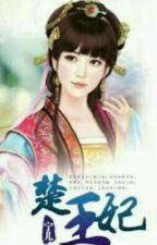 Chu Wang Fei by Youpe71
