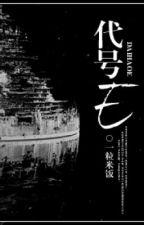 Danh hiệu E - Hiện Đại - Trinh thám, siêu năng lực - Hoàn by Ghibli_419
