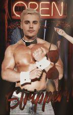 Stripper ➸ j.b. by gothrauhl
