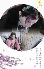 (H văn) Xuân Phong xuy lạp (Thích Khách Liệt Truyện đồng nhân) by irenerin17