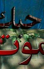 ألم الحب by Hussinhussin1997
