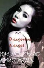 Dangerous Angel(former innocent demon) by deam_set