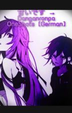 甘いです → Danganronpa OneShots [German] by resonateliar