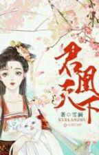 Phoenix Ascending [Novel Terjemahan] by nanaviii