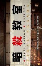 Assassination Classroom (Karma x Rio),(Nagisa x Kayano),(one Shots) by tomatoblast12
