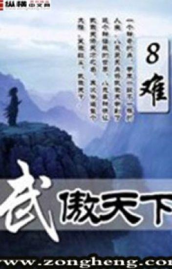 Vũ Ngạo Thiên Hạ FULL