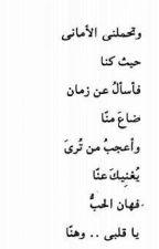 لأنك حبيبي  by oro122