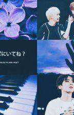 [HyungHyuk/HyungKi][One Shot] The Distance by Yoolian